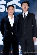 현빈의 액션·유해진의 애드립 공조 빛났다… 영화 '공조'