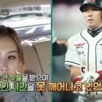 '택시' 채리나·박용근 부부, 과거 '강남 칼부림 사건' 언급