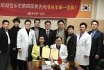 청주 하나병원 중국과의 첫 교류