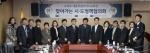 세종시교육청-교육부, 찾아가는 시도정책협의회 개최