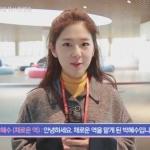 '내성적인 보스' 박혜수 현장 분위기메이커… 트와이스 'TT' 춤 뽐내