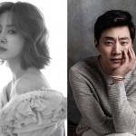 한지민·이희준 영화 '미쓰백' 출연 확정… 맡은 역할은?