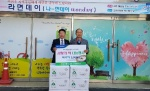 대전농협 사회봉사단, 사회복지기관 대상 사랑의 떡 나눔 행사