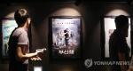 극장가 '빅4' 배급사시대 저무나…관객 점유율 첫 50% 이하
