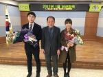 청주 남이면 김효숙 주무관 '친절한 행정' 주민들로부터 감사패