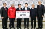 한화그룹, 이웃돕기 성금 30억원 쾌척