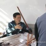 청주 '19년 축사노예' 가해부인 징역 3년형