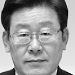"""이재명 대선 출마 선언 """"삼성 싸워 이길 사람"""""""
