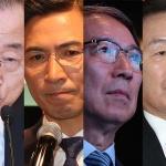 충청대망론 반기문·안희정·정운찬·이인제 장단점은?