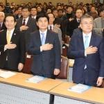 국가균형발전 선언 13주년 기념행사
