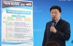 """권선택 대전시장 """"시민 안전 위협물 적극 대응을"""""""