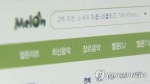 """음원 0시 공개 사라지나…""""실시간차트에 반영 안하기로"""""""