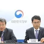 신산업 규제혁신 관계장관회의