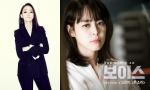 김윤아, OCN '보이스' OST '목소리' 18일 자정 공개