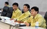 산림청 소나무재선충병 방제 회의