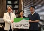 초록우산 어린이재단 - 일리노이치과, 임플란트 시술 지원