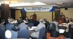 충남대 평화안보대학원 '한반도 평화안보 해법 워크숍' 개최