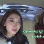 """'택시' 오윤아 """"결혼 서두른 이유? 남자들이 날 너무 쉽게 봐"""""""