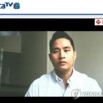 유승준, 한국 입국 불가… 항소심에서도 패소