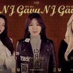 가비엔제이, 새 미니앨범 '뻔한 멜로' 발표… 6시 세로 영상 공개