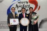 유일무이 '계룡軍문화축제' 우수성 인정받았다