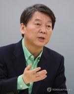 """안철수 """"정치인의 분열·분노 목소리 우려…헌재결과 존중""""(종합)"""