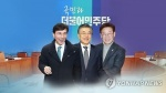 민주 경선 '토론회' 신경전 격화…이재명 반발속 파행 우려도