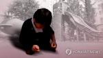 사라지지 않는 잔혹범죄…학대로 숨지는 아이들 '한 달에 3명꼴'