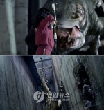 킹콩·고질라 오는데… 한국형 괴수영화 현주소는?