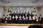 """""""배움의 한 풀었어요""""… 아산 어르신들의 특별한 졸업식"""