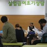 대전 구직급여 신규신청자 전국 특광역시중 유일 감소