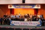 국제라이온스협회 충북지구 대의원 총회 개최