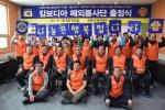 국제라이온스협회 세종·충남지구 캄보디아 봉사단 출정