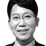 논산시의 행복공동체 '동고동락(同苦同樂)'