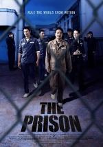 한석규 영화 '프리즌', 북미·中·英·日 등 62개국에 판매