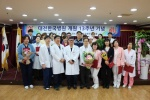 대전한국병원 개원 13주년 미래 도약 다짐