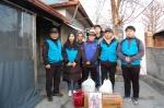 대전봉사체험교실 청소년단 장애인가정 돕기 활동