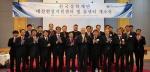 충남대에 한국장학재단 대전현장지원센터·콜센터 개소