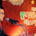 """""""한국·중국 관계 개선""""-""""행사실패 불보듯"""""""