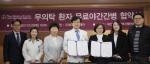 대전선병원, 무의탁 환자 무료 야간 간병서비스 제공