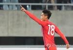 '백승호·이승우 골잔치' 신태용호, 잠비아에 4-1 승리