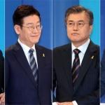 민주 경선 '충청대첩'이 승부 가른다