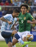 메시 빠진 아르헨티나, 월드컵예선서 볼리비아에 0-2 패배