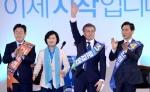 민주당 충청경선 안방서 '문재인 대세론' 넘지못한 안희정 충남지사