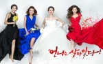 SBS '언니는 살아있다' 22일 1~2회 160분 특별판 편성