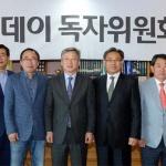 """충청투데이 독자위원회 """"지역의 다양한 이슈 심층취재 해주길"""""""