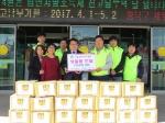 LG전자노조 청주·인천지부, 지역 저소득층 먹거리 전달