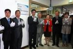 충북도 균형발전·지방분권 촉진센터 개소