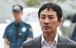'엄태웅 성폭행 무고' 여성 징역 2년 6월 실형