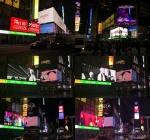 """지드래곤, 美 타임스퀘어 전광판 등장…""""월드투어 홍보"""""""